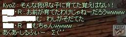2008_3_22_1.jpg