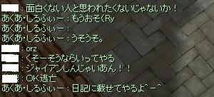 2008_3_22_3.jpg