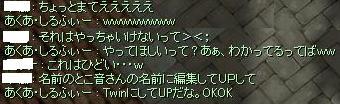 2008_3_22_4.jpg