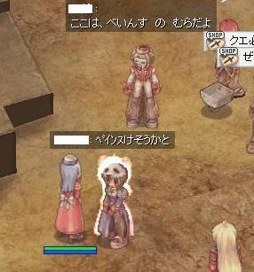 2008_3_22_6.jpg