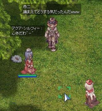 2008_3_23_2.jpg