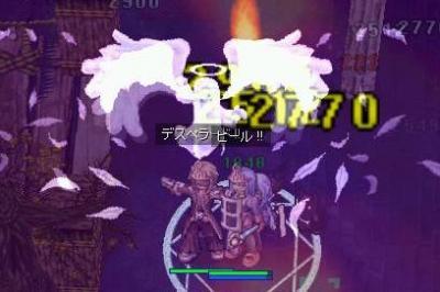 2008_3_28_1.jpg