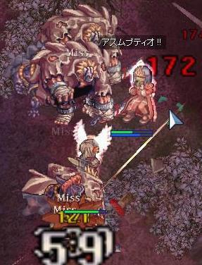 2008_3_29_1.jpg