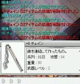 2008_3_3_1.jpg