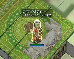 2008_3_3_3.jpg