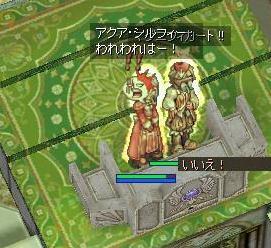 2008_3_3_4.jpg