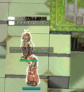 2008_3_3_5.jpg