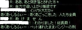 2008_3_7_3.jpg
