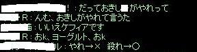 2008_3_7_4.jpg
