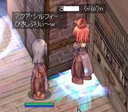 2008_5_10_1.jpg