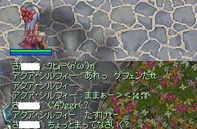 2008_5_10_2.jpg