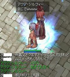 2008_5_10_3.jpg