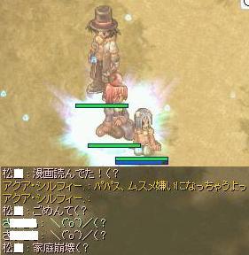 2008_5_10_5.jpg