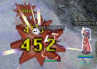 2008_5_17_4.jpg