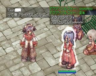 2008_5_23_2.jpg