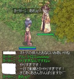 2008_5_24_10.jpg