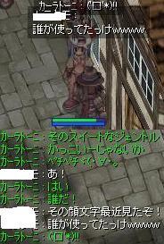 2008_5_24_2.jpg
