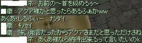 2008_5_3_1.jpg