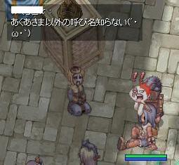 2008_6_1_3.jpg