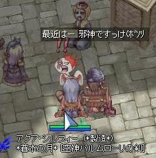 2008_6_1_4.jpg