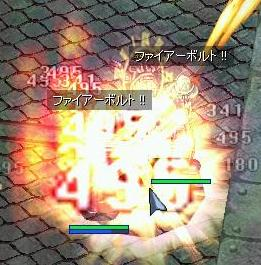 2008_6_1_6.jpg