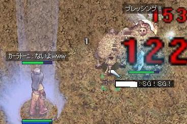 2008_6_4_5.jpg