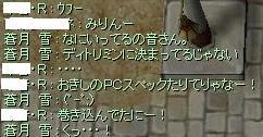 2008_6_6_2.jpg