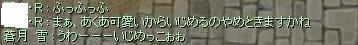 2008_6_6_3.jpg