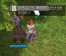 2_12_2.jpg