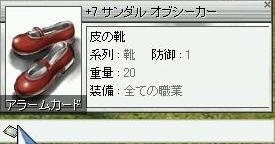 2_5_1.jpg