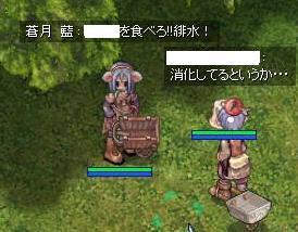 3_23_2.jpg