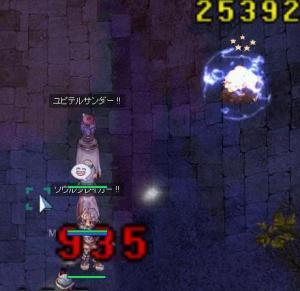 3_23_3.jpg