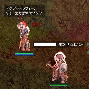 3_5_2.jpg