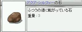 3_6_4.jpg