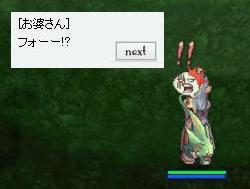 3_8_1.jpg