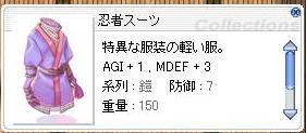 6_21_3.jpg