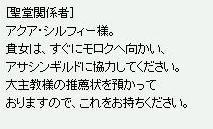 7_16_2.jpg