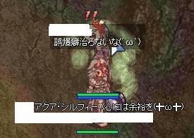 7_20_2.jpg