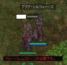 7_23_2.jpg