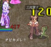 7_30_1.jpg