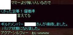 8_19_6.jpg