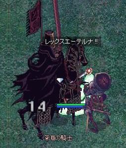 8_22_3.jpg