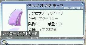 8_29_4.jpg