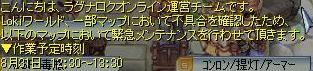 8_31_1.jpg