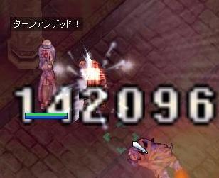 8_9_1.jpg