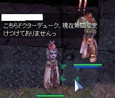 9_11_5.jpg