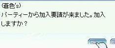 9_12_4.jpg
