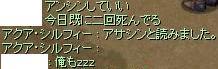 9_6_1.jpg