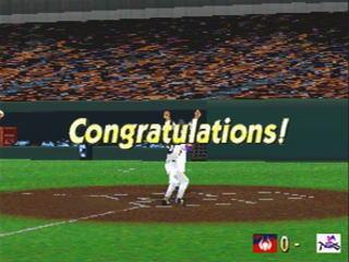 プロ野球 グレイテストナイン'98