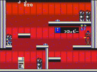 赤い光弾ジリオン